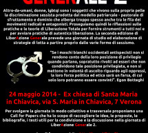 Liberazione Generale 2, al via la Call for Papers